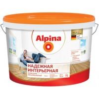 Alpina Надежная интерьерная - Матовая универсальная белая краска, РБ, 5-10л