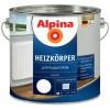 Alpina Для радиаторов (Heizkorper) - Эмаль алкидная для радиаторов и батарей, жаростойкая, Германия, 0.75-2.5 л