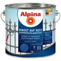Alpina Прямо на ржавчину молотковый эффект - Эмаль для защиты металла 3в1, в ассортименте, Германия, 0.75-2.5л
