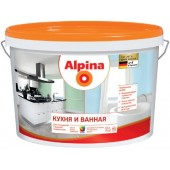 Alpina Кухня и Ванная B.1 - Стойкая к влажности краска, белая, РБ, 2.5-5 л.