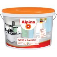 Alpina Кухня и Ванная B.1 - Стойкая к влажности и загрязнениям интерьерная краска, белая, РБ, 2.5-5 л.