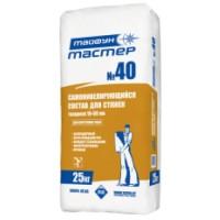 Тайфун Мастер № 40 - Самонивелирующийся состав для стяжек цементный, 25 кг