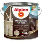 Alpina Grundierung fur Holz - Грунтовка для дерева, 0.75-10 л., Германия