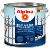 Alpina Direkt auf Rost Hammerschlageffekt - Эмаль 3 в 1 с молотковым эффектом, Германия, 0,75-2,5 л