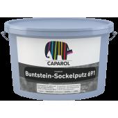 Capatect Buntstein-Sockelputz 691 - Мозаичная штукатурка для цоколя и фасада, в ассортименте, 25 кг, Германия