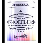 Siberia белая - Колеруемая грифельная краска для светлых тонов 0,9 л, РФ