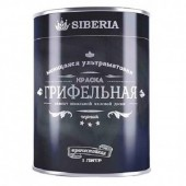 Siberia - Грифельная краска в готовых цветах, 0,5 - 1л, РФ