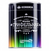 Siberia прозрачная - Колеруемая грифельная краска для ярких цветов, 0,9 л, РФ