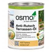 OSMO Anti Rutch Terrassen Oil - Масло для террас с анти-скользящим эффектом, 0,125-2,5 литров, Германия
