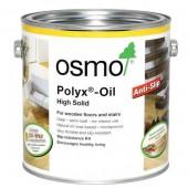 OSMO Hartwachs Öl Anti Rutsch - Масло с твердым воском с анти-скользящим эффектом, 0,125-2,5 литров, Германия