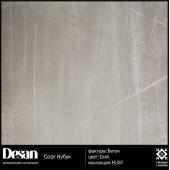 Desan Софт Нубук, фактура: Бетон- суперматовая лазурь для стен, имитация натуральной кожи - нубук, цена 1м2.