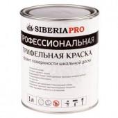 Siberia Pro - Грифельная краска для нанесения распылением, 1-5 л, РФ