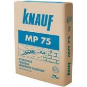 Knauf MP 75 - Гипсовая штукатурка для машинного нанесения, РФ, 30кг
