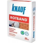Knauf Rotband (Ротбанд) - Гипсовая штукатурка для внутренних работ, РФ, 30кг