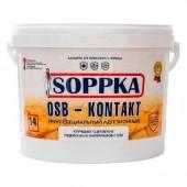 Soppka Kontakt - Грунт специальный адгезионный OSB, Россия, 1-14кг