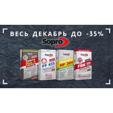 Весь декабрь супер цены на клей Sopro!