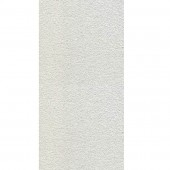 Плита потолочная AMF 120*60 ORBIT, 1уп=8.64м2, Германия, цена за м2