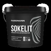 Farbmann Sokelit Base C - Цокольная краска, 0,9-9 л, Украина