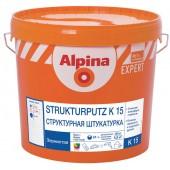 "Alpina EXPERT Strukturputz K15; K20; R20; R30 - Акриловая декоративная штукатурка. Фактура ""Камешки"" в ассортименте, РБ, 16 кг"