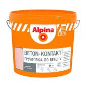 Alpina Expert Beton Kontakt - Адгезионная грунтовка, РБ, 15 л