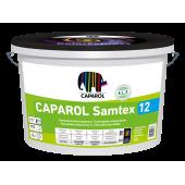 Caparol Samtex 12 База 1 - Шелковисто-глянцевая латексная краска, 2,5 - 10л, Германия.