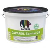 Caparol Samtex 20 ELF B1 - Шелковисто-глянцевая латексная краска, белая, 2.5-15 литров, Германия.