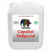 Caparol CapaSol Tiefgrund - Грунтовка глубокого проникновения, РБ, 10л