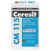 Ceresit CM 115 - Белый клей для мрамора и мозайки C2T, 25кг, РБ