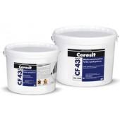 Ceresit CF 43 - Водоразбавляемая эпоксидная краска, 15 кг, Польша