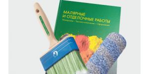 Купи инструмент Storch на 1000 рублей и получи подарок!