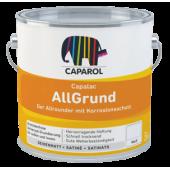 Caparol Capalac AllGrund - Грунтовка алкидная антикоррозионная, 2.375-9.5 л, Германия