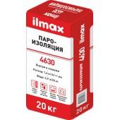 Ilmax 4630 - Пароизоляция, 20кг, РБ