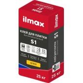 Ilmax S1 - Клей для плитки высокоэластичный, 25кг, РБ