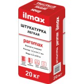 Ilmax Paromax - Легкая штукатурка, 20кг, РБ