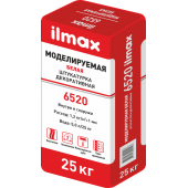 "Ilmax 6520 Handycoat - Декоративно-защитная штукатурка, фактура ""Моделируемая"", Под окраску/белая, РБ, 25кг"