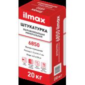 Ilmax 6850 - Пластичная известковая штукатурка для внутренних работ, 20кг, РБ
