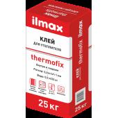 Ilmax Thermofix - Клей для приклеивания утеплителя, РБ, 25кг