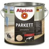 Alpina Parkett - Специальный лак для паркета, 0.75-10 л., Германия