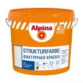 Alpina Expert Strukturfarbe - Толстослойная краска, зерно до 0,5 мм, 15 кг,РБ.