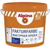 Alpina Expert Fakturfarbe B.1 - Фактурная краска, зерно до 0,8 мм, 15кг, РБ