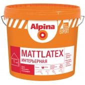 Alpina Expert Mattlatex - Матовая интерьерная краска, РБ, 10-15л