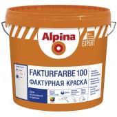 Alpina Expert Fakturfarbe 100 - Фактурная краска, зерно до 1мм, 15кг, РБ