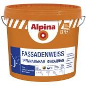Alpina Expert Fassadenweiss B.1 - Акриловая фасадная краска, белая, РБ, 2,5-10л