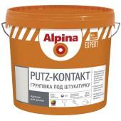 Alpina Expert Quarz Grund - Грунтующая краска под штукатурки, РБ, 4-15кг