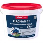 MAV Flagman 31 - Премиальная фасадная краска,11 литров, РБ