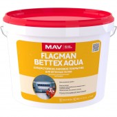MAV Flagman Bettex Aqua - суперстойкое лаковое покрытие для бетонных полов, 5 - 11 литров, РБ