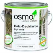 OSMO Holz Deckfarbe 2104 - Белая краска для окон и дверей 0,125 - 2,5 л., Германия