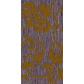 Нефрит Ваниль вставка декор светлая 400х200х8 мм настенная плитка, шт