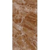 Нефрит Бельведер темная 500х250х9 мм настенная плитка, м2