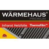 Инфракрасный теплый пол WARMEHAUS EcoPower 150W (0,5 м2/ 75 Вт), комплект